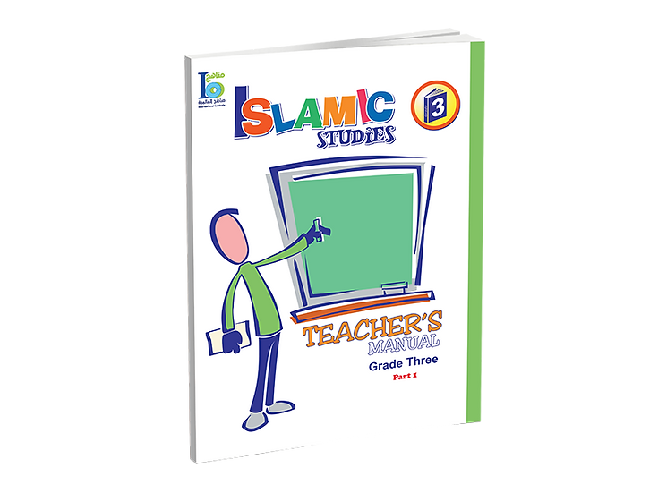 Islamic Studies Teacher's Manual Grad 3, Part 1