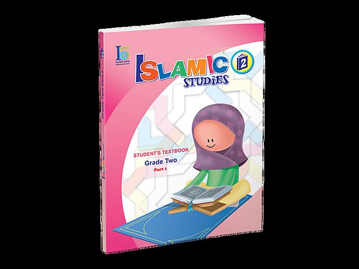 Islamic Studies Textbook: Grade 2, Part 1