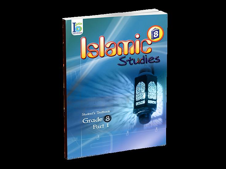 Islamic Studies Textbook Grade 8, Part 1