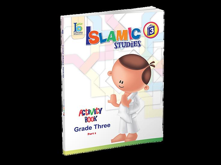Islamic Studies Activity Book Grade 3, Part 1