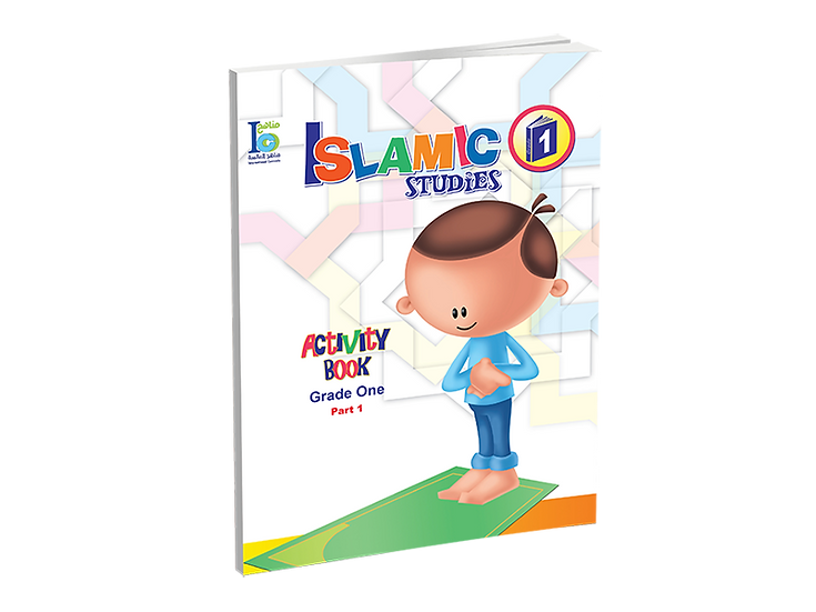 Islamic Studies Activity Book: Grade 1, Part 1