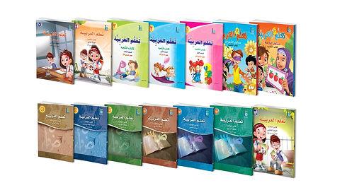 arabicbooks.jpg