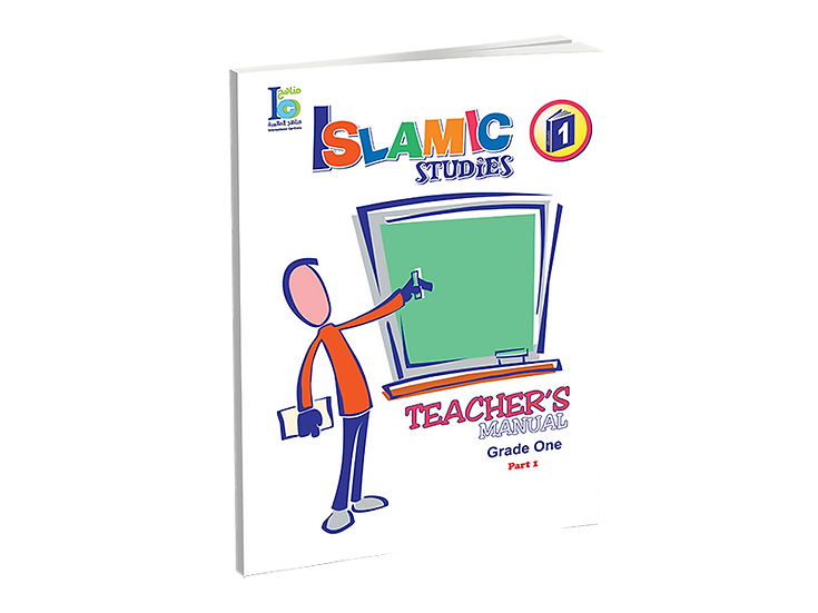 Islamic Studies Teacher's Manual Grade 1, Part 1