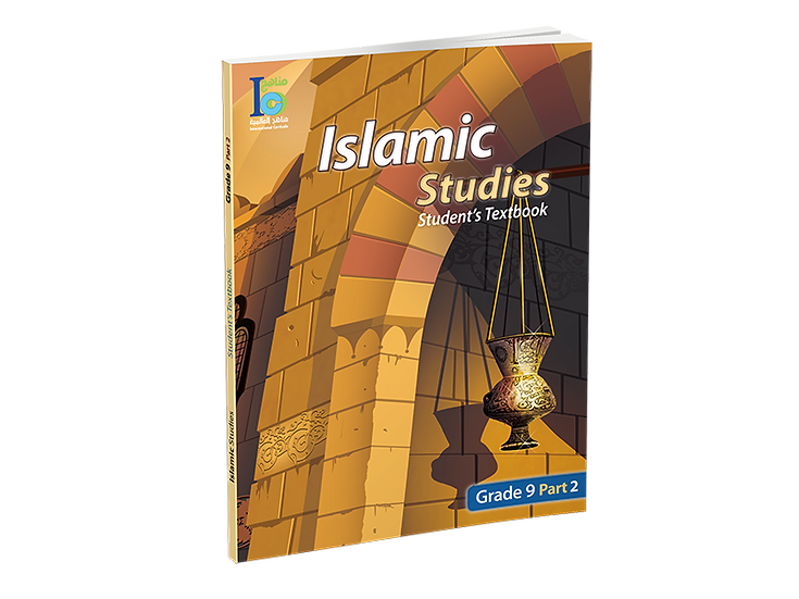 Islamic Studies Textbook Grade 9, Part 2