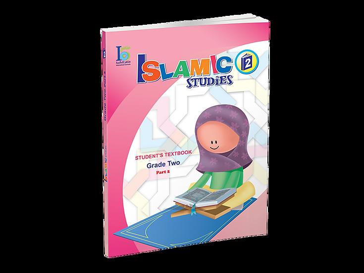 Islamic Studies Textbook: Grade 2, Part 2
