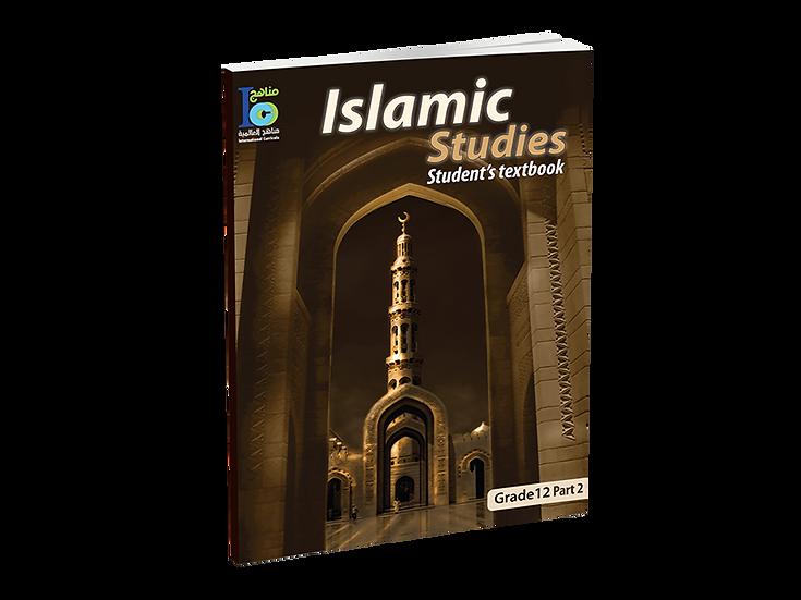 Islamic Studies Textbook Grade 12, Part 2