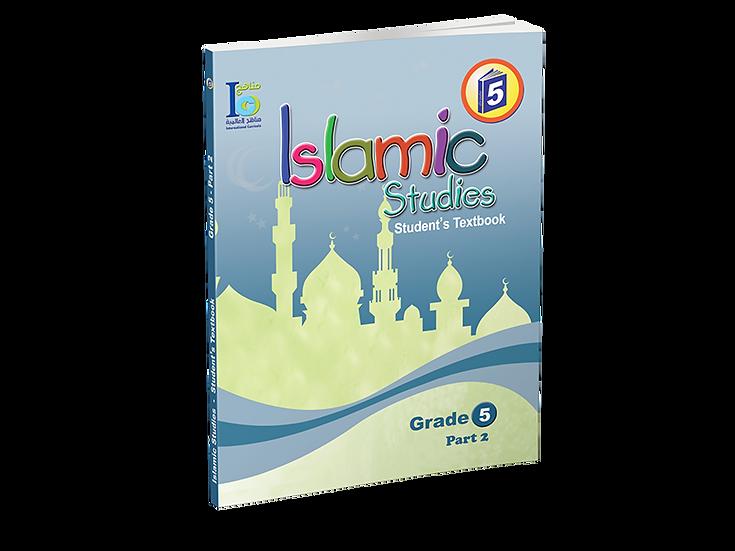 Islamic Studies Activity Book Grade 5, Part 2