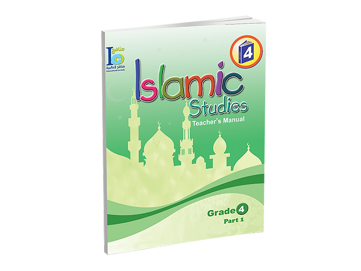 Islamic Studies Textbook Grade 4, Part 1