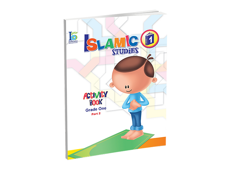 Islamic Studies Activity Book: Grade 1, Part 2