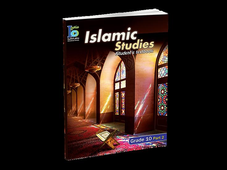 Islamic Studies Textbook Grade 10, Part 2