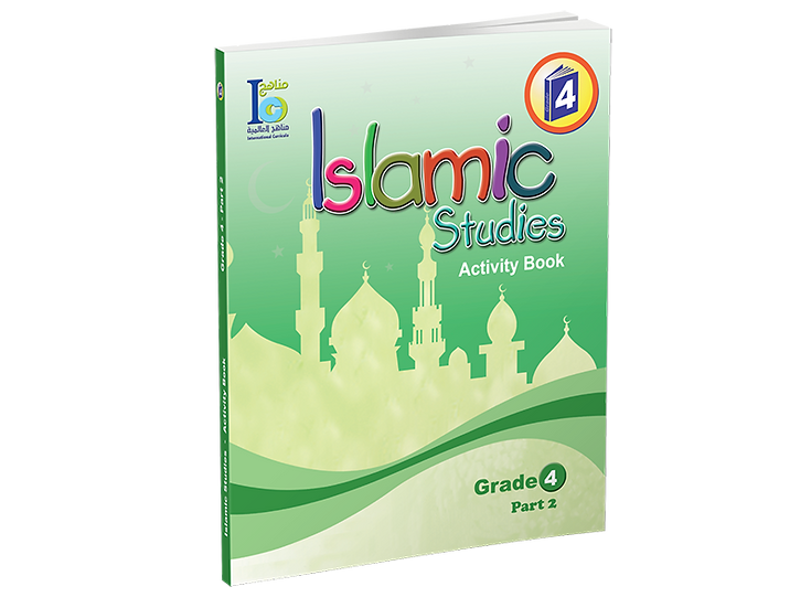 Islamic Studies Activity Book Grade 4, Part 2