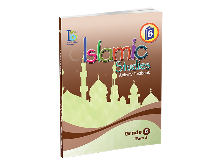 Islamic Studies Activity Book Grade 6, Part 2