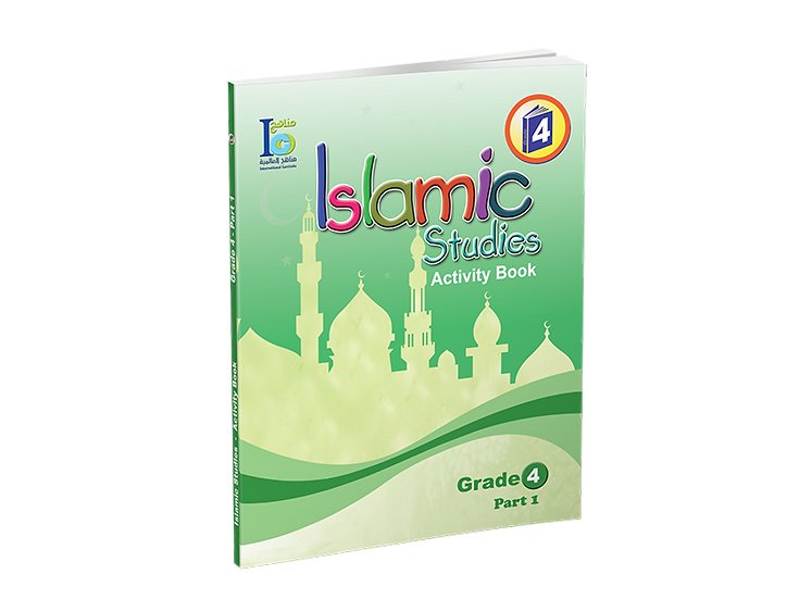 Islamic Studies Activity Book Grade 4, Part 1