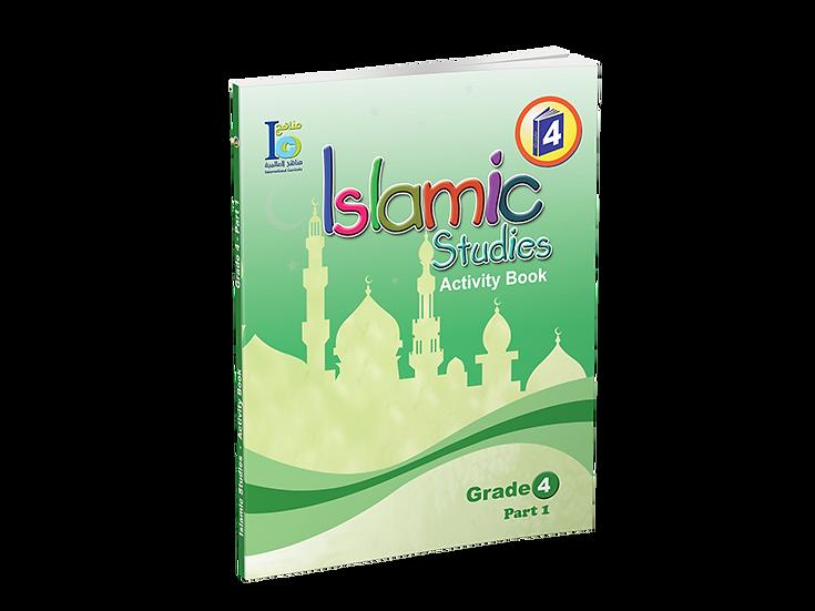 Islamic Studies Activity Book Grade 4, Part 1