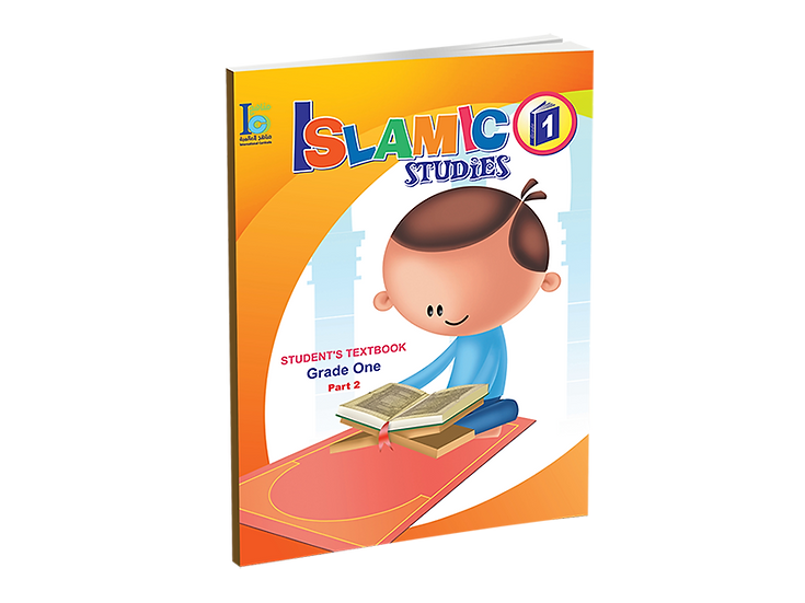Islamic Studies Textbook: Grade 1, Part 2