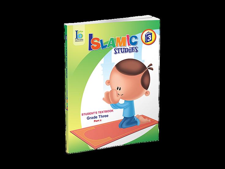 Islamic Studies Textbook Grade 3, Part 1