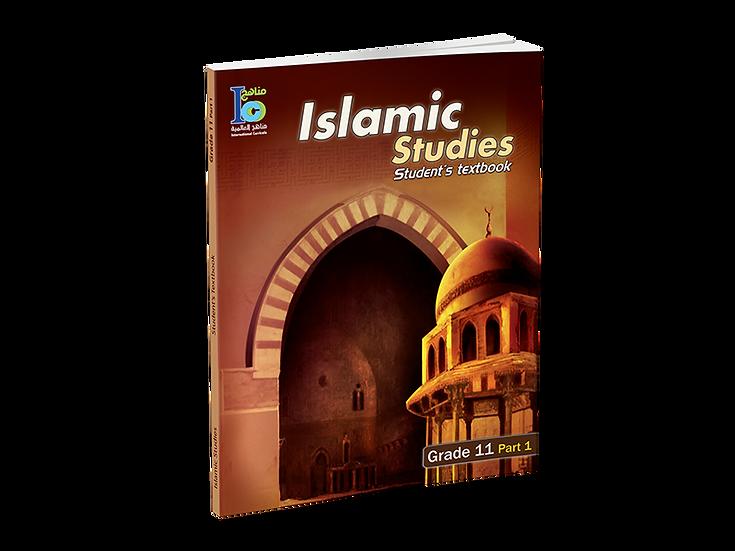 Islamic Studies Textbook Grade 11, Part 1