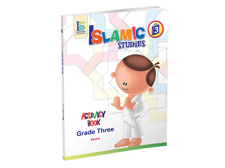 Islamic Studies Activity Book Grade 3, Part 2