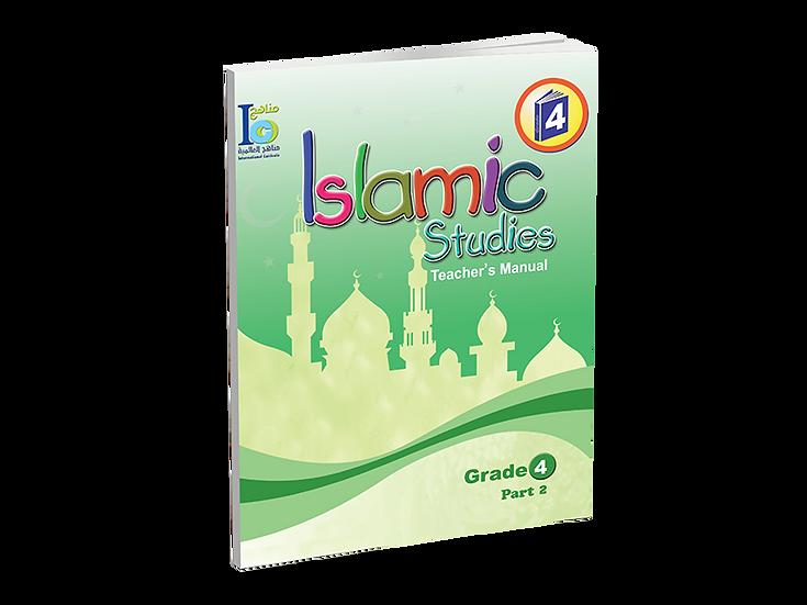 Islamic Studies Textbook 4.2