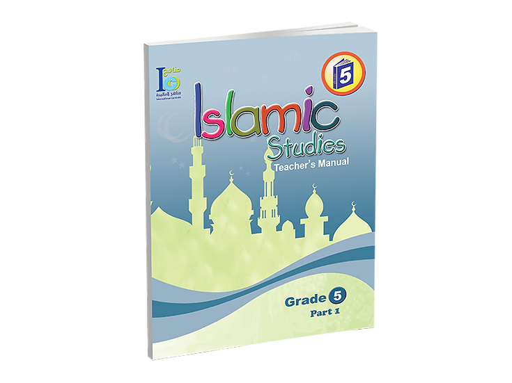 Islamic Studies Teacher's Manual Grade 5, Part 1
