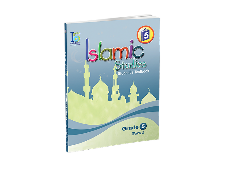Islamic Studies Textbook Grade 5, Part 1