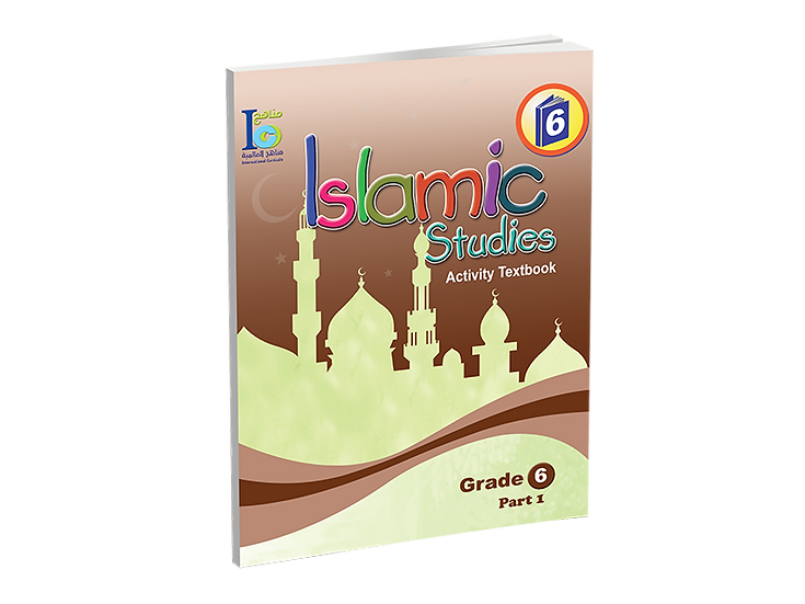 Islamic Studies Activity Book Grade 6, Part 1