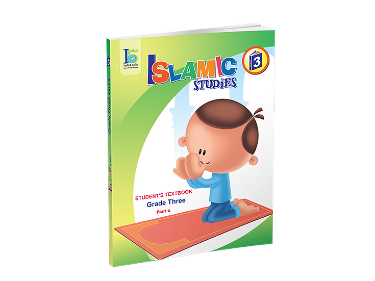 Islamic Studies Textbook Grade 3, Part 2