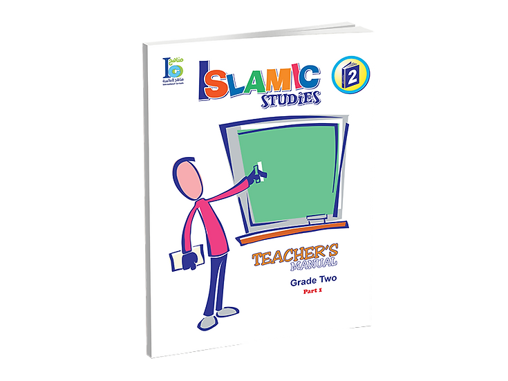 Islamic Studies Teacher's Manual Grade 2, Part 1
