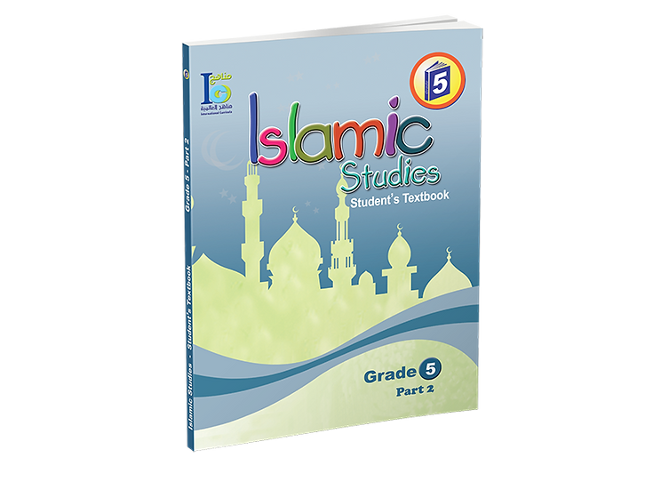 Islamic Studies Textbook Grade 5, Part 2