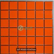 G1655 47X47 (2).jpg