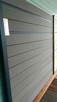 Notre sélection de clôture composite - Livraison en France