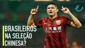 """Jogadores brasileiros naturalizados seriam a  """"salvação"""" da China na copa de 2022? Por Tipster Pet"""