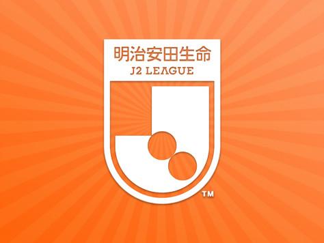 PALPITE: Avispa Fukuoka x Tokushima Vortis - Japão 2ª Divisão - 20/12/2020