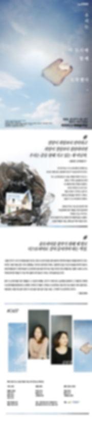 이도시 웹.jpg