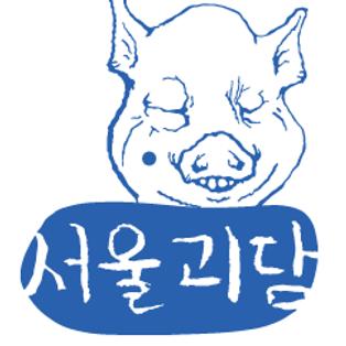 서울괴담.png