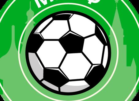 Назначения на международный турнир U-17