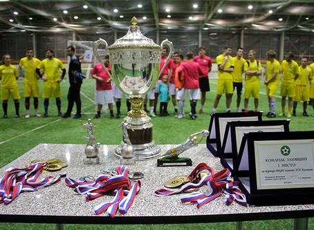 8 января состоится турнир МКСФ по футболу имени П.Н. Казакова