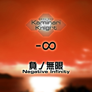【M3 Release】First Full-length Album from K-Knight | カミナリ・ナイトによる初フルアルバム