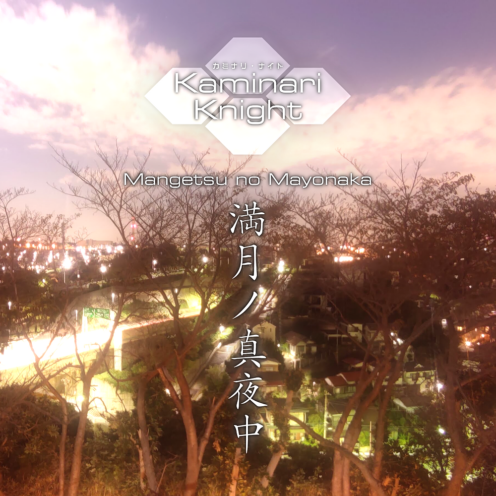 Kaminari Knight - Mangetsu no Mayonaka single on CDBaby