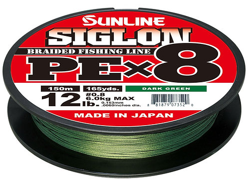 Sunline - Siglon - PEx8 - Braided Line