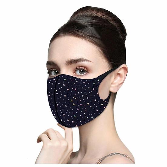 Aurora Borealis Sparkle Crystal Decorative Face Mask