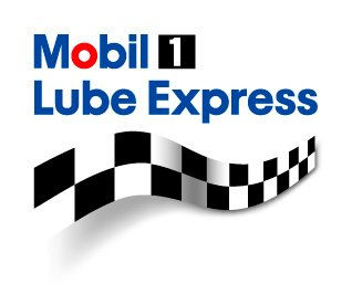 prolube-logo.jpg