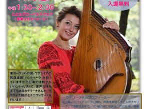 2019.11.09(土)TIA NATIONAL DAY#226  IN TOYOTASHI