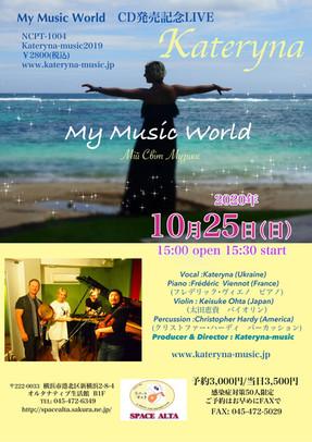 2020.10.25 My Music World コンサート@新横浜