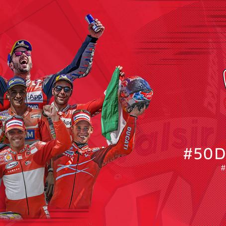 今日看點:杜卡迪進入 MotoGP 50 週年