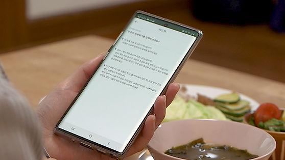 앱화면보는이미지02.jpg