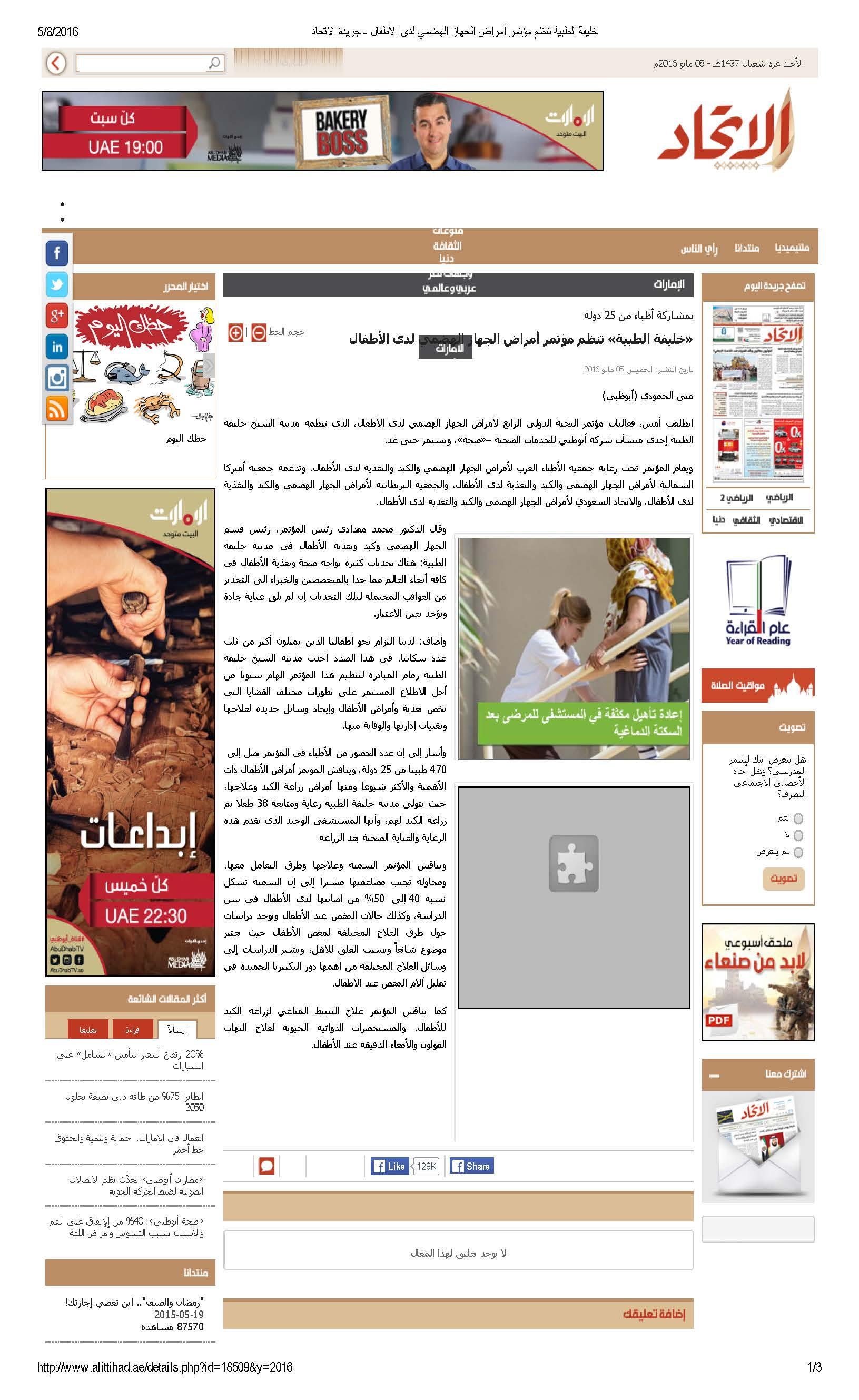 Etihad_Page_2