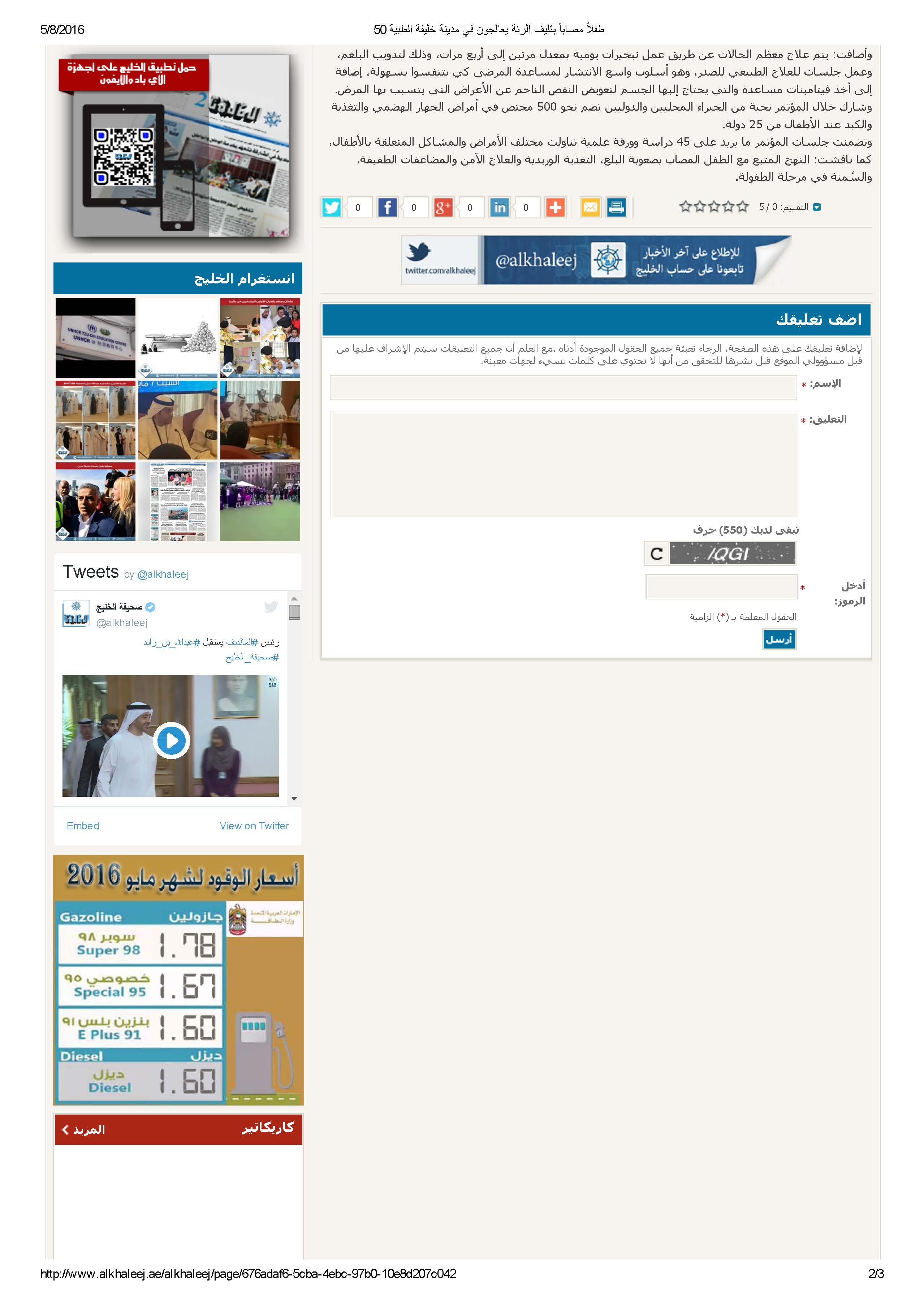Gulf _Page_2