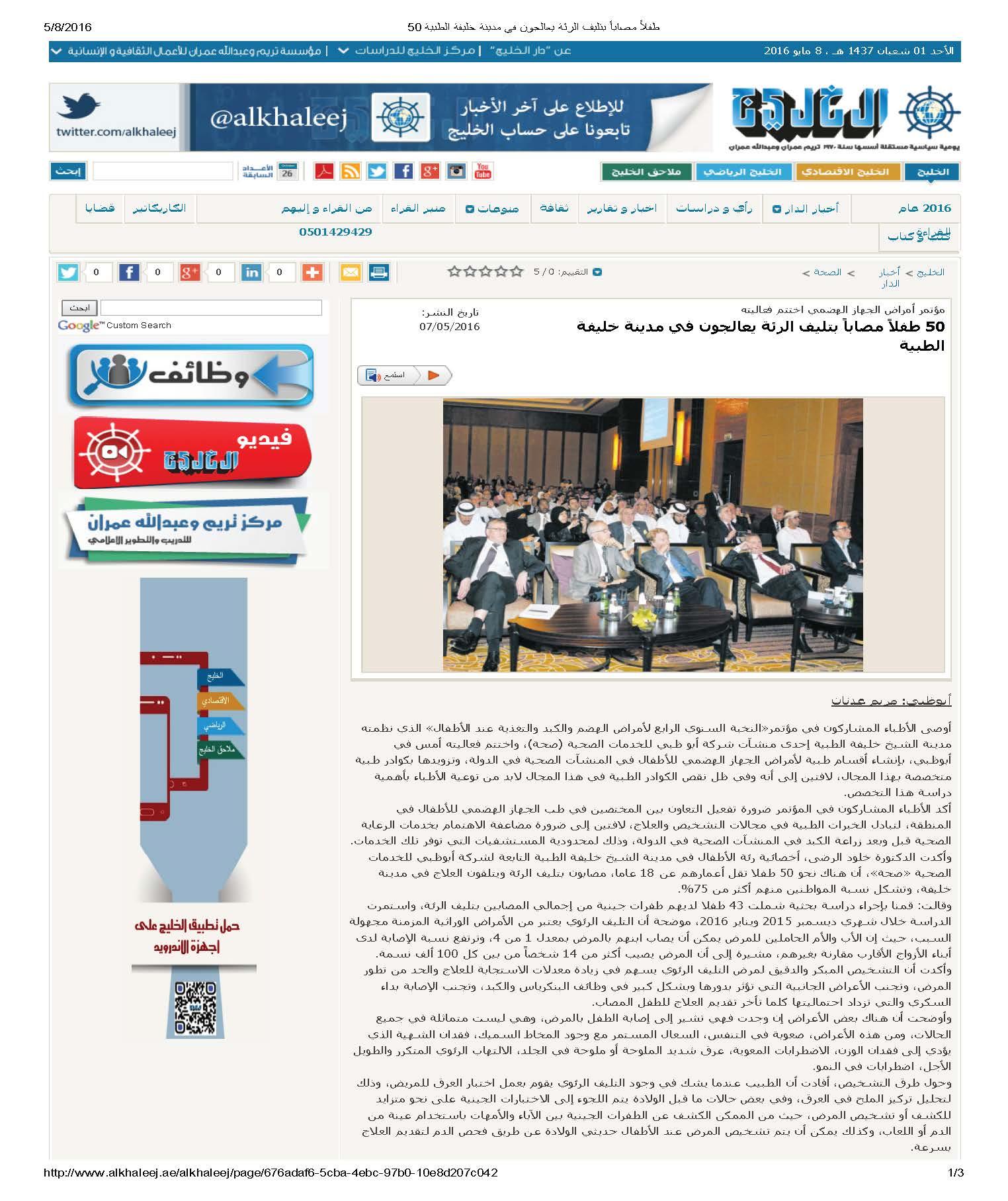 Gulf _Page_1