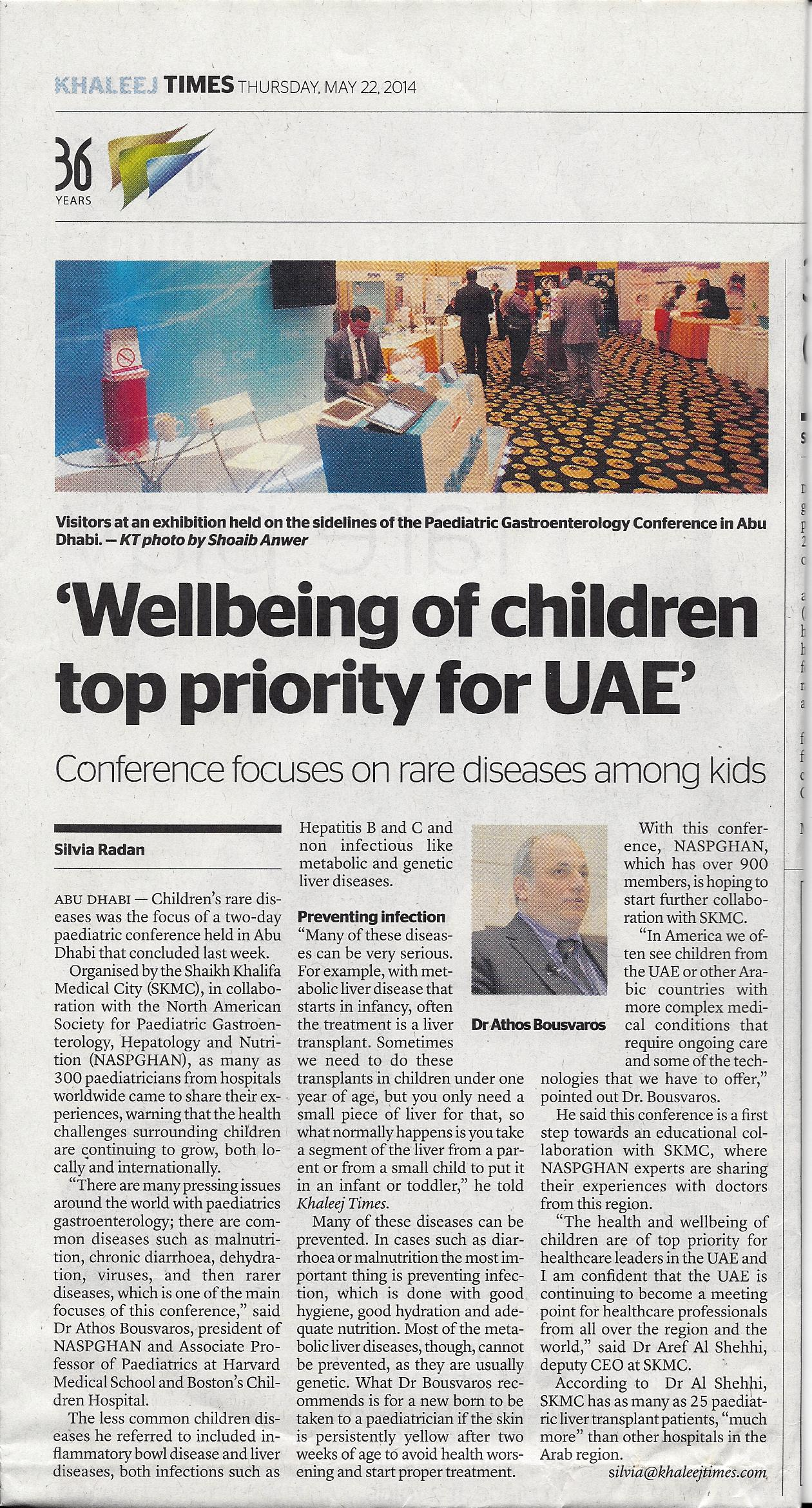 Khaleej Times May 22 qrtr pg 13